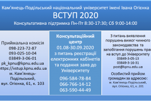 bb057-clip-106kb